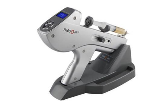 Meso Gun: MESO PRI (MADE IN KOREA)