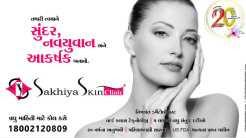 Chitralekha Ads