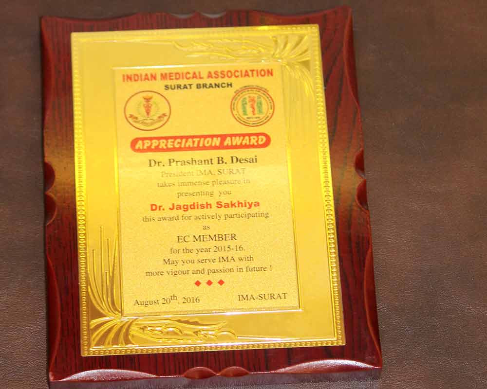 INDIAN MEDICAL ASSOICIATION