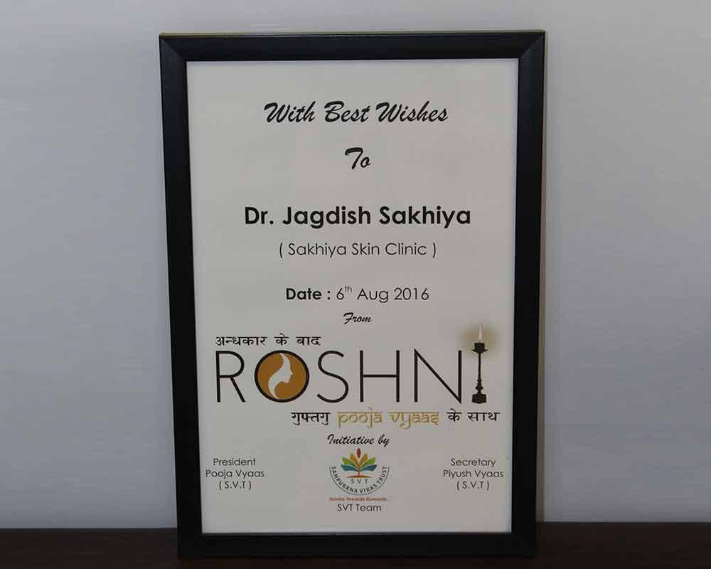 SVT (Andhkar ke baad Roshni) - Certificate