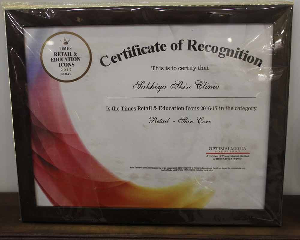 Times Retail _ Education Icon 2017 - Certificate