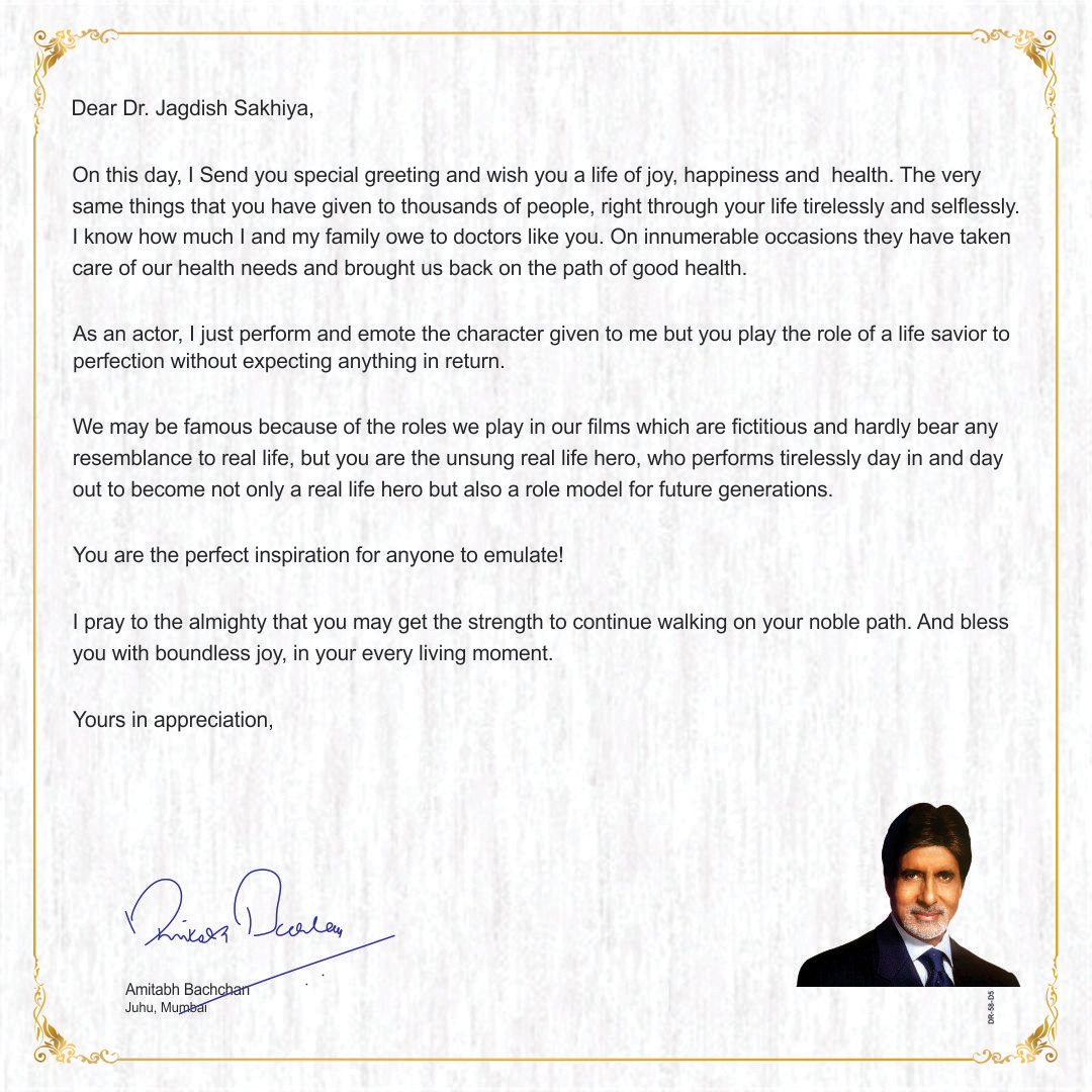 Doctor Day Wishes From Amitabh Bachchan